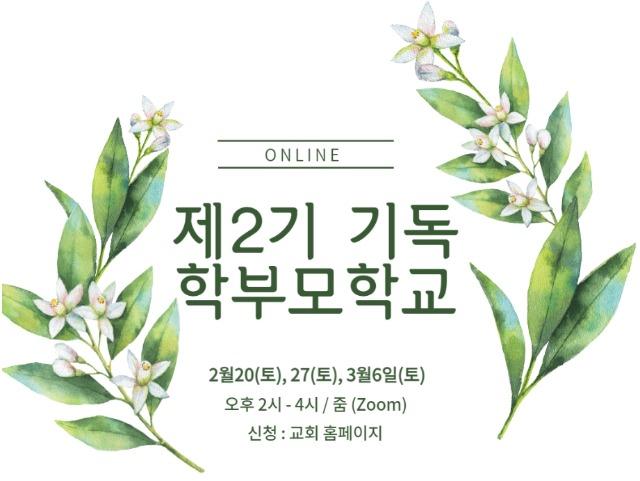 KakaoTalk_20210206_111237315.jpg