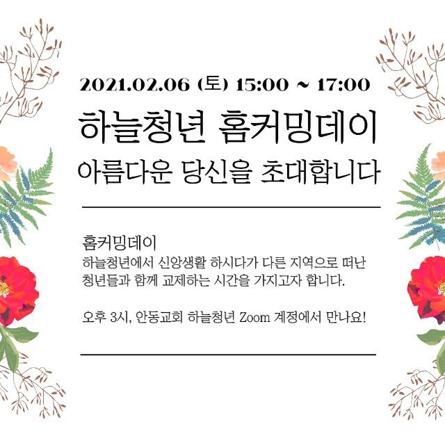 KakaoTalk_20210126_105333406_01.jpg