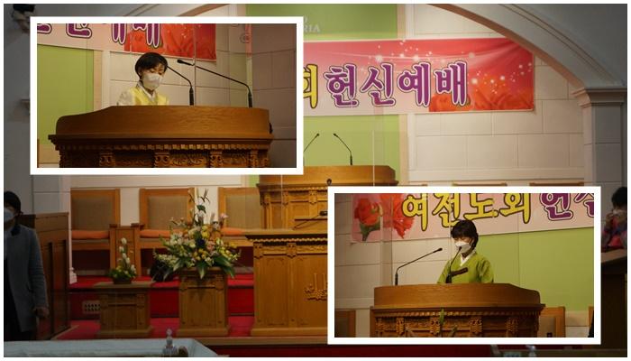 성경봉독과 기도.jpg